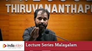 Lecture Series in Malayalam Modernity: Mind and Body (Lecture IV) by Dr. P.K. Rajasekharan