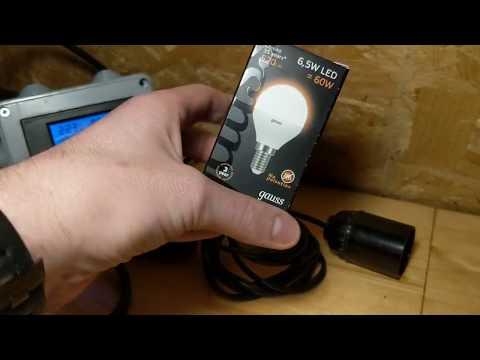 Экспресс-тест лампы Gauss 105101107 LED Шар E14 6.5W 520lm 3000K 1/10/50