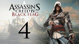 RUSH FOR MAYA!!!  ARRR... #PC | Assassin's Creed IV: Black Flag #4 (end) - 09.04.