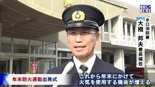 12月11日 びわ湖放送ニュース