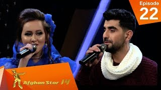 Top 5 - Afghan Star S14 - Episode 22