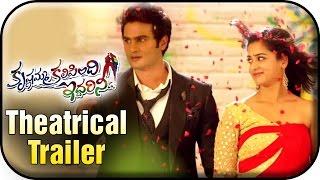 Krishnamma Kalipindi Iddarini | Theatrical Trailer | Sudheer Babu | Nandita | KKI