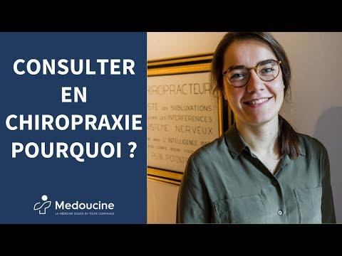 🤔 Pourquoi faut-il CONSULTER un CHIROPRACTEUR ? Par France Deffrennes 🤔