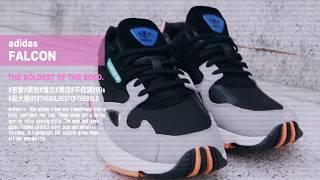 BANG 開箱|adidas FALCON