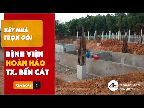 Cập nhật tiến độ xây dựng Bệnh viện Đa khoa Hoàn Hảo, KCN Mỹ Phước 3, Bến Cát, Bình Dương - T2/2020