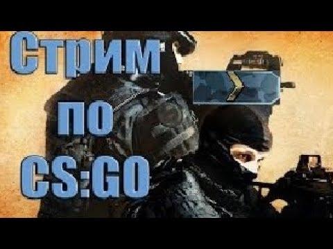 Прямая трансляция пользователя brest115 CS-GO or PUBG