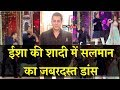 Isha Ambani Wedding : Salman Khan Dance in Isha Ambani Wedding | Shahrukh Khan | Aishwarya| HCN News