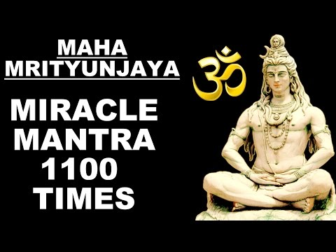 MAHAMRITYUNJAYA MANTRA : MIRACLE SHIVA MANTRA :1100 TIMES : MASTER OF ALL MANTRAS : VERY POWERFUL !