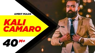 Kaali Camaro (Mp3) | Amrit Maan | Latest Punjabi Song 2016 | Speed Records