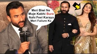 Saif Ali Khan's REACTION On Getting JEALOUS Of Wife Kareena Kapoor's Being MORE Successful Than Him