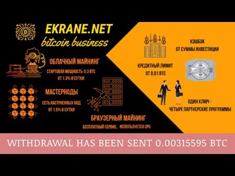 Ekrane.net отзывы 2018, mmgp, платит, MLM System, Withdrawal has been sent 0 00315595 BTC