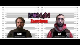 KonAn – Ζωντάνια