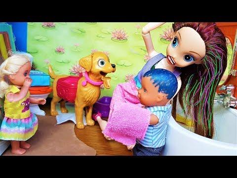 КАК НЕ СМЫВАЕТСЯ? КАТЯ И МАКС ВЕСЕЛАЯ СЕМЕЙКА #Мультики с куклами #Барби видео