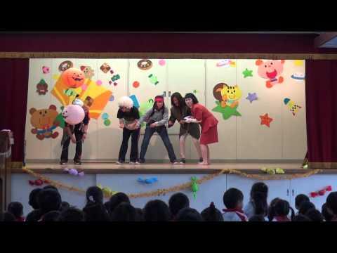 ふじおか幼稚園 ハロウィン 職員出し物 『大きなカブ』
