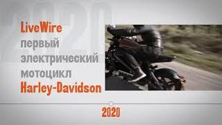 К 5 летию Harley-Davidson Уфа