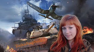 Всем привет! ✋ Меня зовут Надежда, а также отзываюсь на Надюшку, Наденьку и т.д.))) В ежедневных стримах я играю в аркадные,  реалистичные, симуляторные танковые бои War Thunder. Мой ник в War Thunder – ZaikaNaqibaika. Иногда играю в