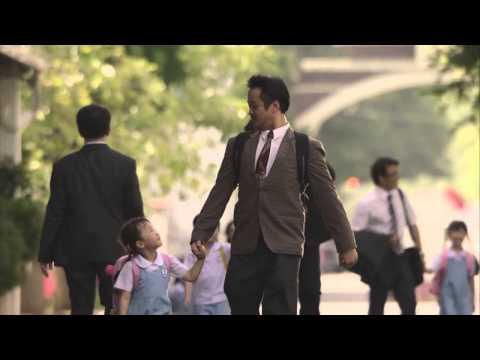 """Vidéos - """"L'histoire de mon père"""" : le rêve d'un enfant - une publicité asiatique triste et inspirante"""