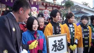 福男 西宮神社 福男選び 平成24年・2012年 日本一開運「福」の文字
