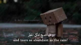 Ma al Qamar {Eng subtitles} | مع القمر- محمد المقيط | Muhammad Al-Muqit