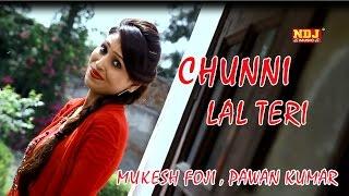 Chham Chham Payal Baje Ghani Gajab Ki Chaal Teri |  Haryanvi New Super Hit Song 2015 | NDJ Music