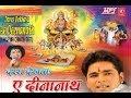 Jal Beech Khada Hoeeb Bhojpuri Chhath Songs by PAWAN SINGH [Full Song] Daras Dekhava Ae Deenanath