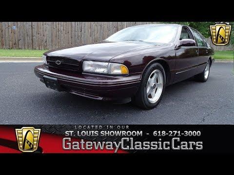 Video of '96 Impala - QB5K