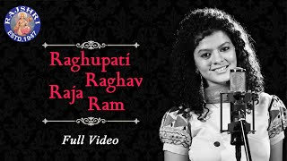 Raghupati Raghav Raja Ram Full Mp3 Song Ram Dhun Palak Muchhal Devotional