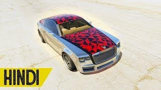 My Favourite Cars in GTA 5 Online - Hindustani Gamer