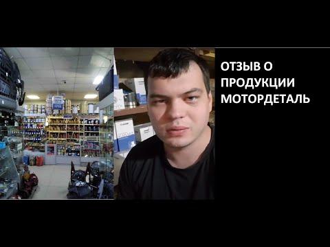Почему именно Кострома?