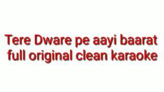 Tere dware pe aayi baarat full original clean karaoke - YouTube