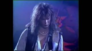 Europe - Aphasia  ( Live 1986 with John Norum )