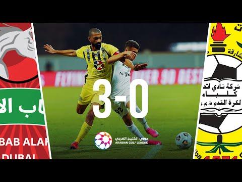 Kalba 0-3 Shabab Al-Ahli: Arabian Gulf League 2020/21 Round 1