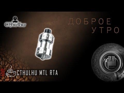 Cthulhu MTL RTA 24mm by CTHULHU MOD