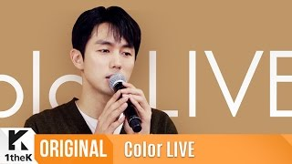 Color LIVE(컬러라이브): Seul Ong(슬옹)_그 순간