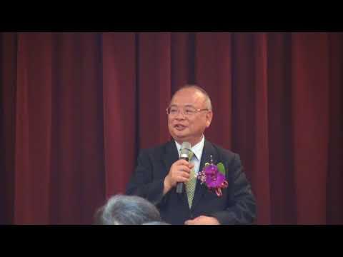 最高檢察署卸新任檢察總長交接典禮(1)
