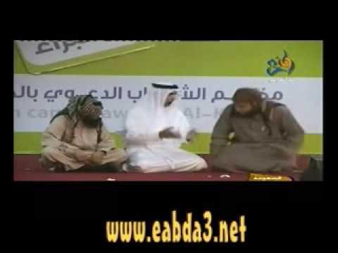 مسرحية السم في العسل حامد الضبعان عيد سعود 1 / 2