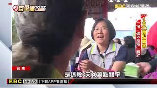 「菜瓜布」當文宣  劉櫂豪抓婆媽票出招