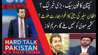 Hard Talk Pakistan with Dr Moeed Pirzada   19 July 2021   Ali Muhammad Khan   92NewsUK