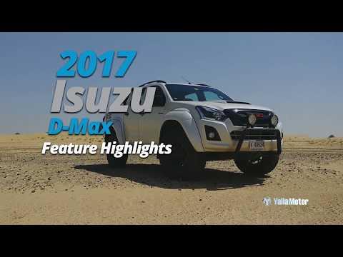 Isuzu Saudi Arabia - 2019 Isuzu Models, Prices and Photos | YallaMotor