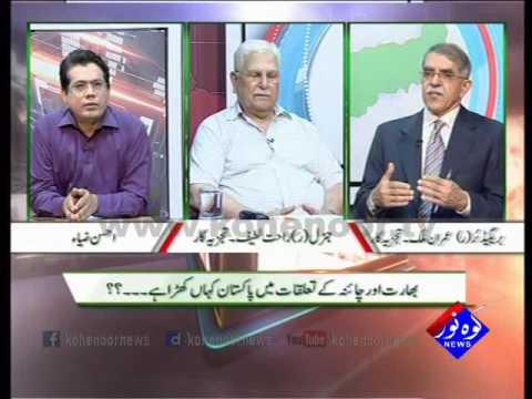 Pakistan Ki Awaaz 18 07 2017