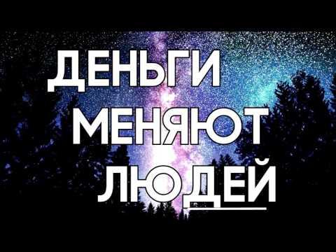Скриптонит - новый альбом