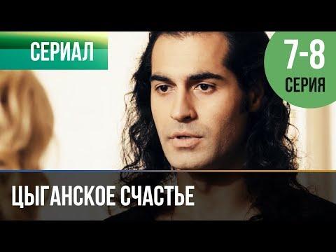Песня волгодонск-город счастья