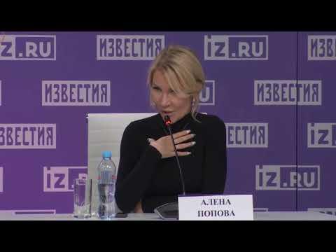 Соавтор закона о домашнем насилии Оксана Пушкина заразилась коронавирусом