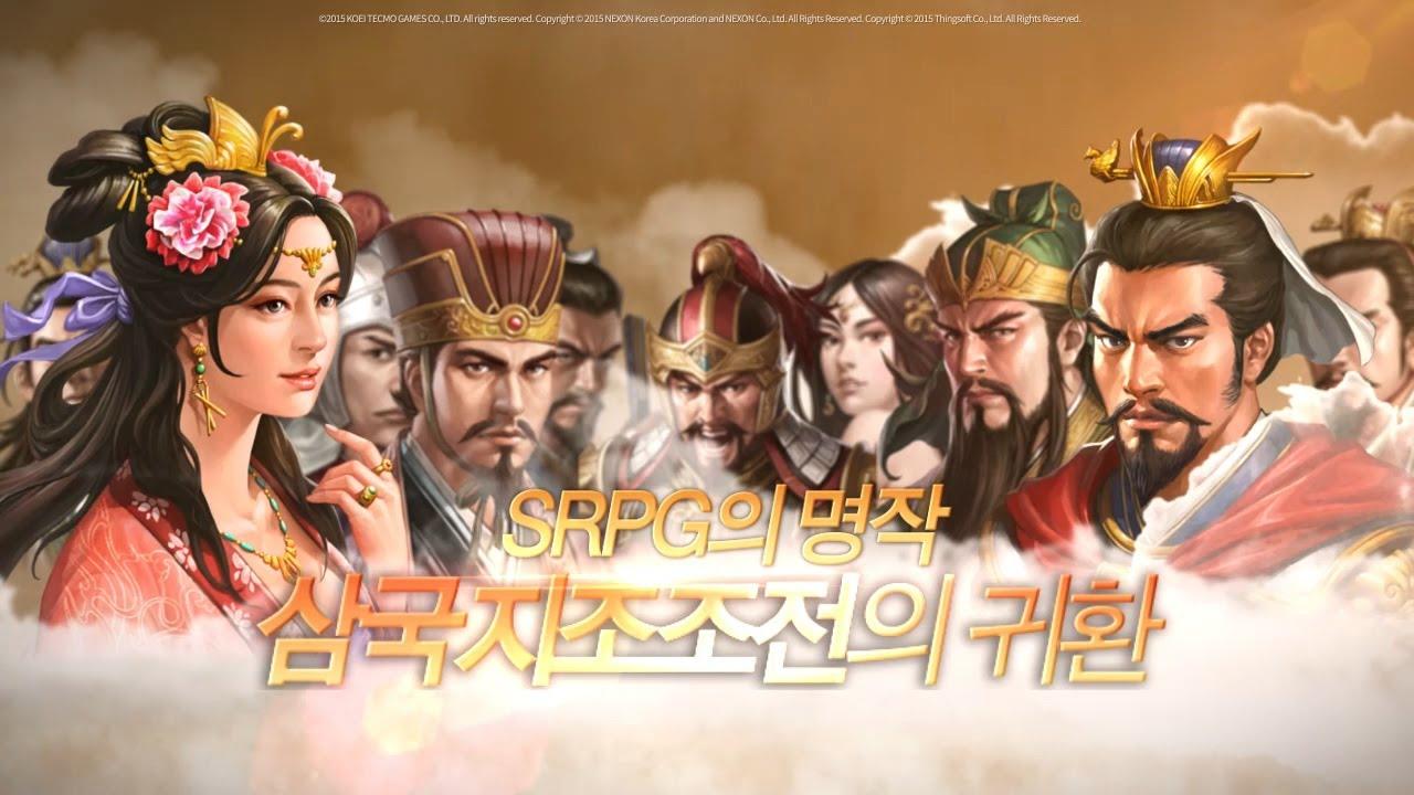 Cận cảnh game Tam Quốc mobile do Nhật – Hàn hợp tác phát triển