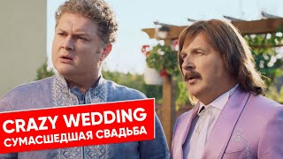 Crazy Wedding 2 ( English subtitles )