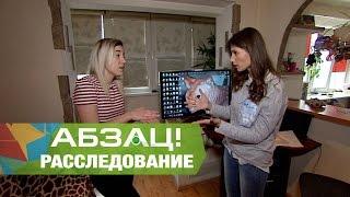 Столичные ветеринары сожгли кота - Абзац! - 17.03.2017