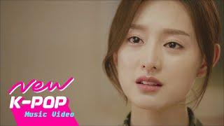 [MV] DAVICHI(다비치) _ This Love(이 사랑) l 태양의 후예 OST Part.3