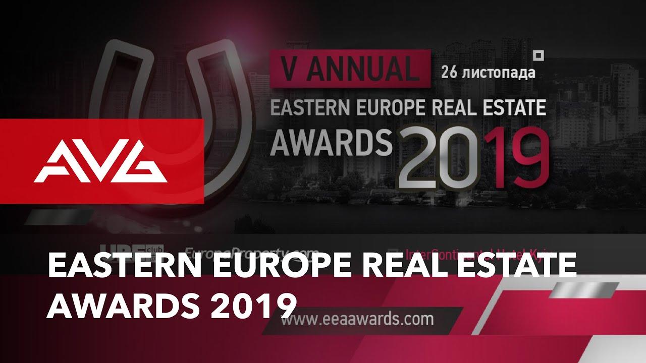 Победа AVG Group в двух номинациях на ежегодном конкурсе Eastern Europe Real Estate Awards!