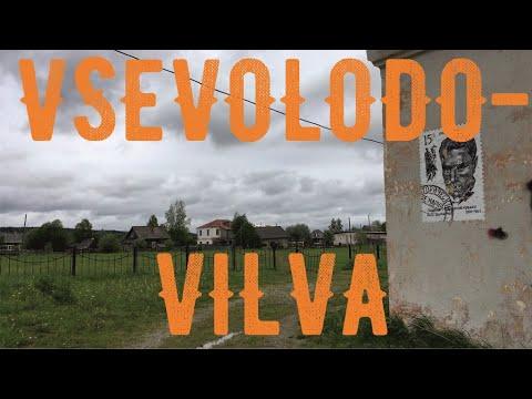 Фото видеогид Things to see in Perm. Vsevolodo-Vilva