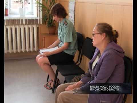 В Омске арестовали мать, которая отказывается платить алименты своему ребенку